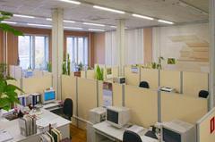 Классический офис
