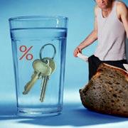 Любой, кто берет кредит, не застрахован от неприятностей