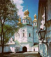 Архитектура украинского барокко