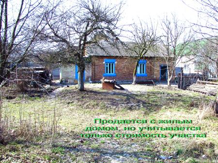 Продам участок 8 соток в селе Тарасовка
