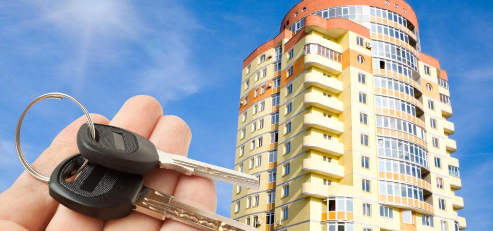 Советы по удачному выбору квартиры
