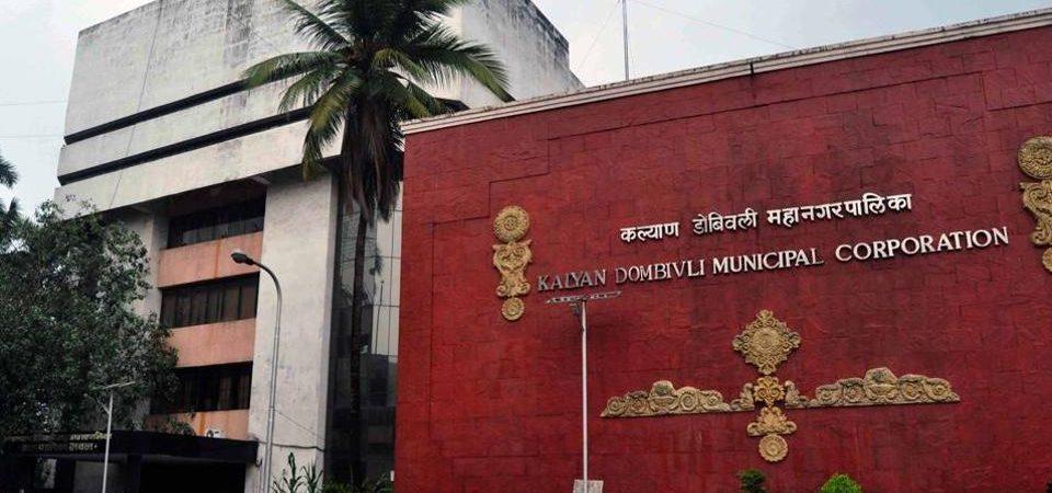 KDMC предлагает повысить налог на недвижимость в Индии